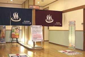 Oedo Onsen entrance/exit