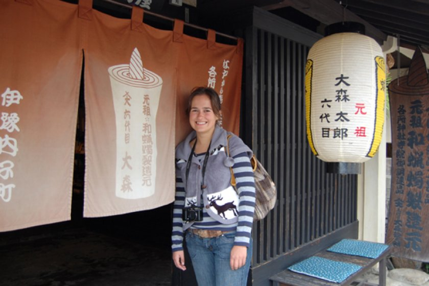 The Ōmori candle shop.