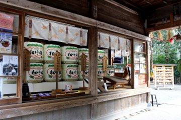Barrels of sake as offerings
