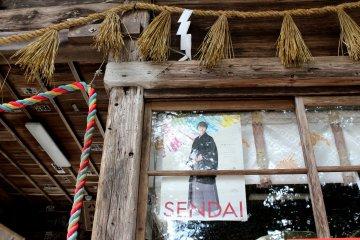 A photo of Sendai's favourite son, Yuzuru Hanyu