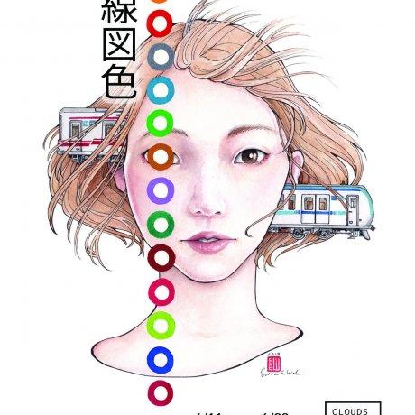 Rosenzuiro - Tokyo Subway Beauties