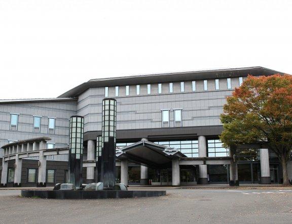 El Centro Internacional Sendai
