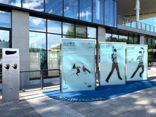 센다이 출신 피규어 스케이팅 올림픽 챔피언 기념 플라크: 시즈카 아라카와 (2006)와 유즈루 한유 (2014, 2018)