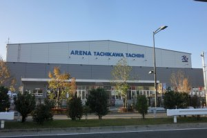 Entrance to Arena Tachikawa Tachihi