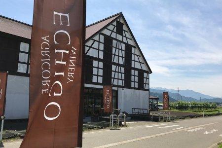 Echigo Winery