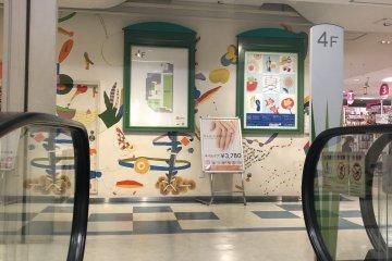 DAISO 100 Yen Shop