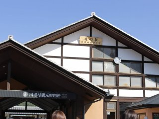 The main building of Kawaba Denen Plaza where you can pick up a map of the facility and information brochures for the village of Kawaba. A known apple picking and skiing area of Gunma.