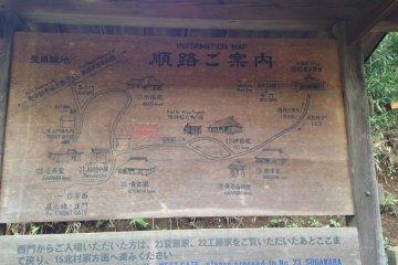 Часть карты парка