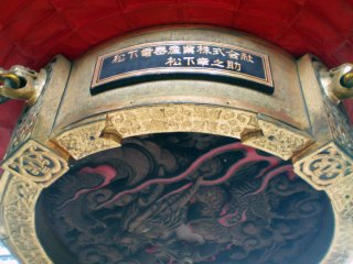Kaminarimon Gate's paper lantern
