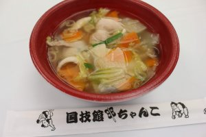 Chanko nabe bowl for just ¥300