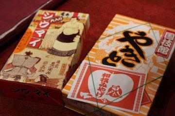 Shumai and yakitori