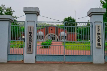 Main Gate to Abashiri Prison