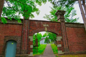 Abashiri Prison: Brick wall constructed by the prisoners took five years to build
