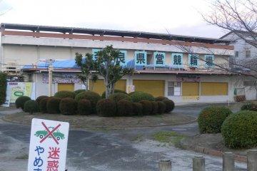 Nara velodrome, Akishinodera side entrance