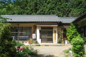 Entrance to Meiso no Mori in Tochigi