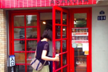 Entrance to Boulangerie Seiji Asakura