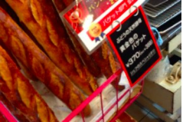 Boulangerie Seiji Asakura's award-winning baguettes