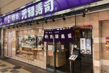 Oldest kaitenzushi restaurant