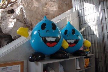 Tokyo Water Science Museum