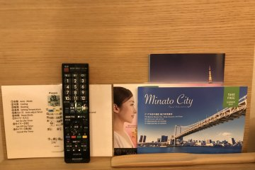 There are information brochures available about the local area in the rooms