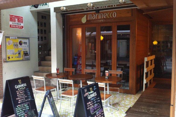 Kafe & Bar Eropa Marinecco