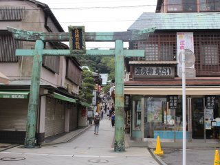 Enoshima entrance torii