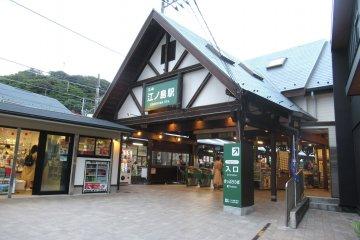 Станция Эносима