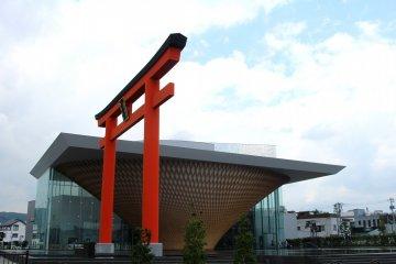 Центр Фудзи-сан в Фудзиномии