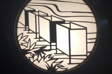 Sugito Town Lantern Festival