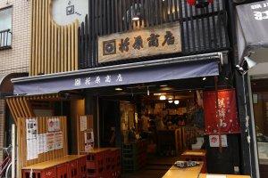 Orihara Shoten: izakaya em Monzen Nakacho em Tóquio