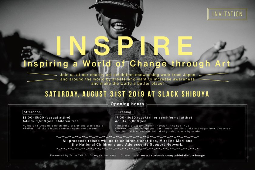 Inspire Saturday, August 31st, 2019