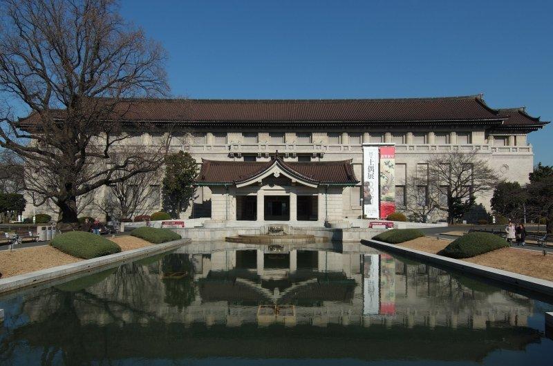 Tokyo National Museum's Honkan building in Ueno Park