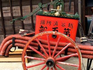 Koshigaya's Number 5 Fire Engine