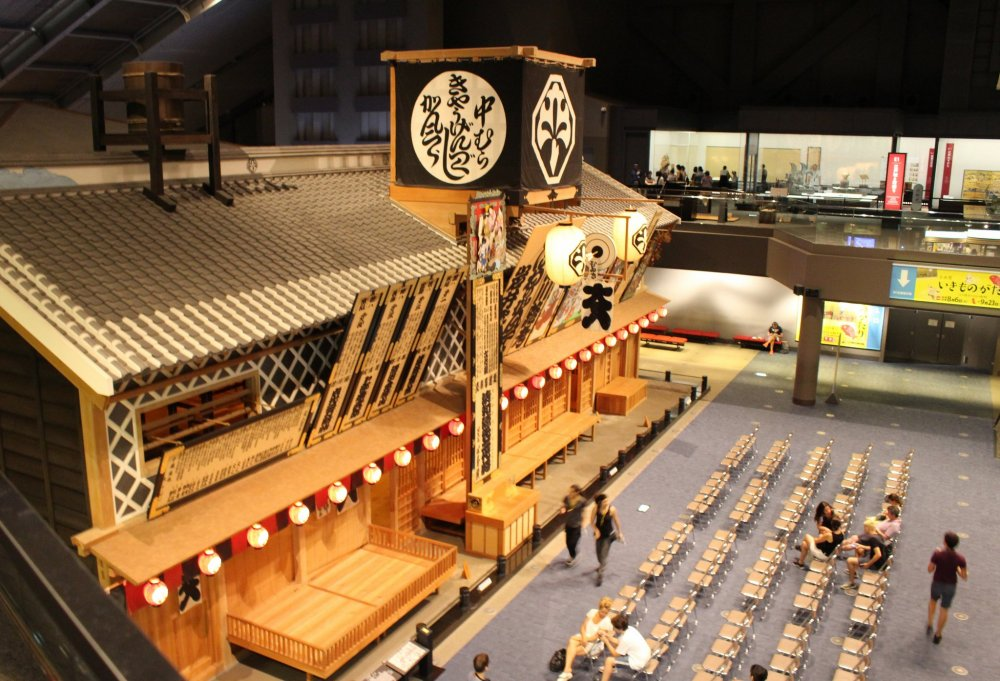 Life-sized building from the Edo period