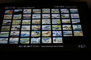 The celebrated 100 Views of Fuji-san displayed on the interactive monitor