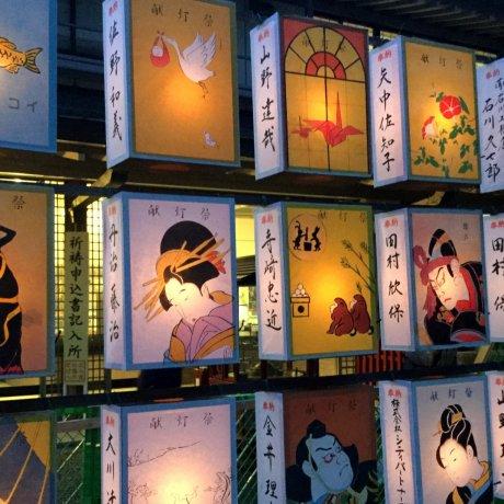 Anamori Inari Shrine Lantern Festival