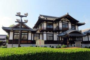 Centre d'information Hanairaka.
