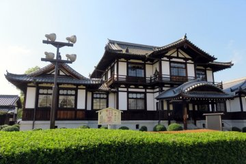 Imai Machinami Exchange Center Hanairaka.