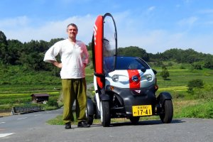 Exhilarating day in Japan with low carbon footprint.