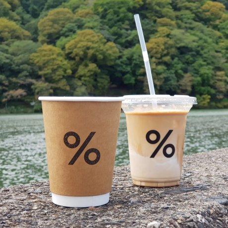 % Arabica in Higashiyama, Kyoto
