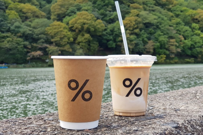 Arabica coffee by the river in Arashiyama