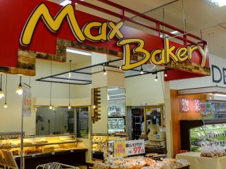 A really nice bakery inside Max Value is a great place to stock up on freshly made buns and rolls