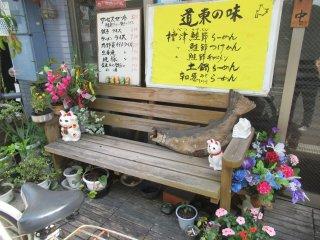Maneki Neko is everywhere in Gotokuji
