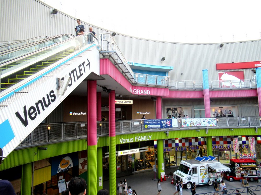Торговый центр Venus Fort