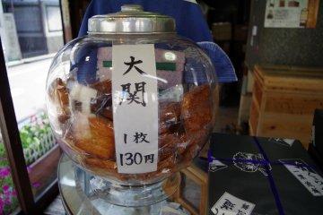 台東區一葉煎餅