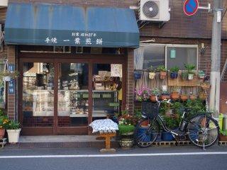 於1953年成立的一葉煎餅絕對是不可多得的傳統小店。