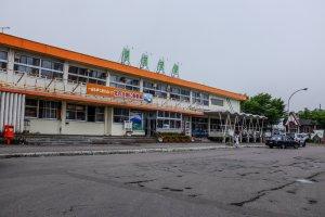 Kutchan Station entrance
