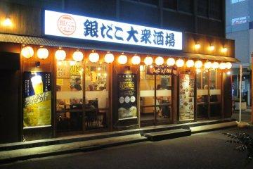 Японский ресторан неподалёку