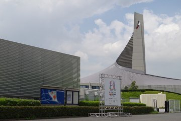 Apart from sport events, it is a popular venue for entertainment shows like a-nation.