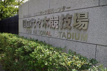 The gymnasium centers as a continuation of Japan's sport development.